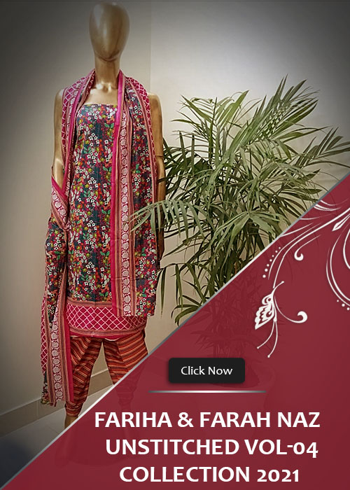 Fariha & Farah Naz UnStitched Collection 2021